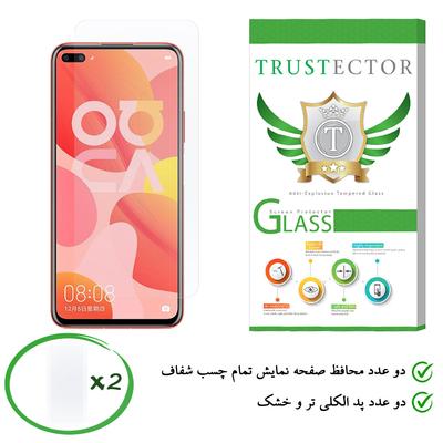 محافظ صفحه نمایش تراستکتور مدل GLS مناسب برای گوشی موبایل هوآوی nova 6 بسته 2 عددی