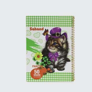 دفتر نقاشی50 برگ  سهند طرح گربه کد 11705P1