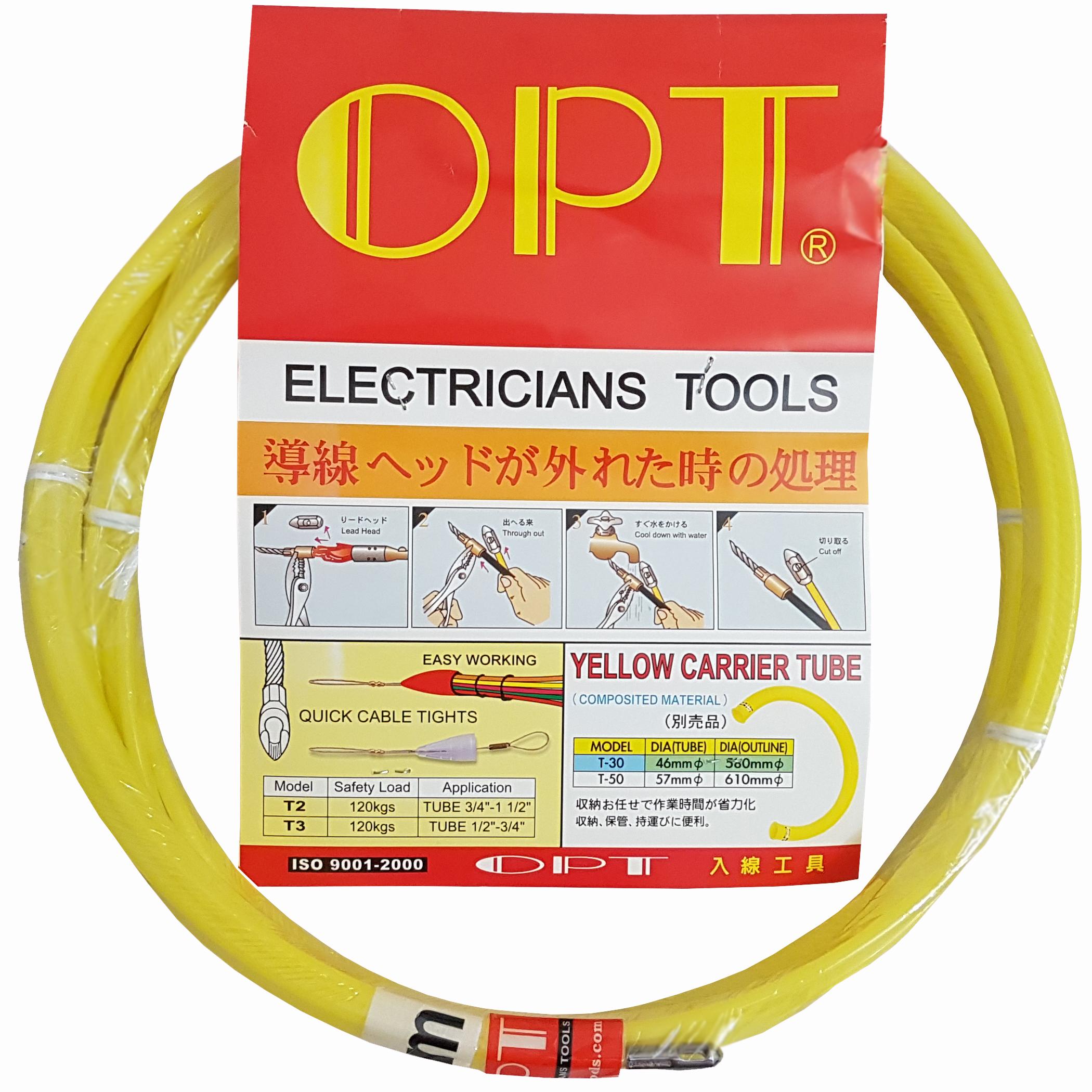 فنر سیم کشی برق کد OPT1 طول 10 متر