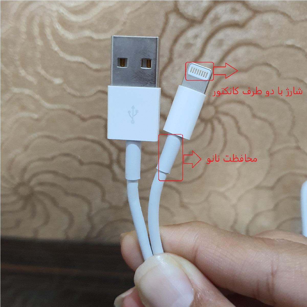 کابل تبدیل USB به لایتنینگ مدل 7PLUS طول 0.4 متر