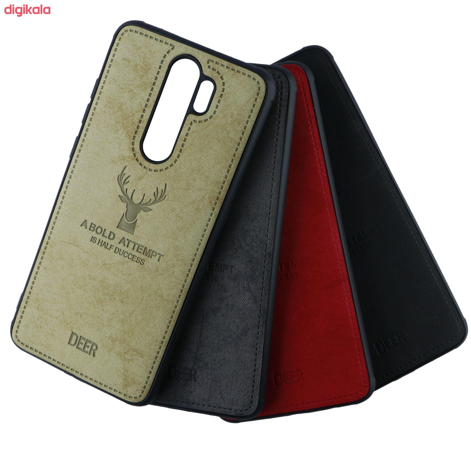 کاور مدل SD1 مناسب برای گوشی موبایل شیائومی Redmi Note 8 pro main 1 2