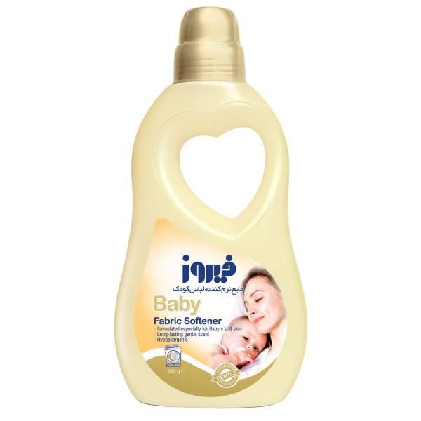 مایع نرم کننده لباس کودک فیروز مدل 02 مقدار 950 گرم