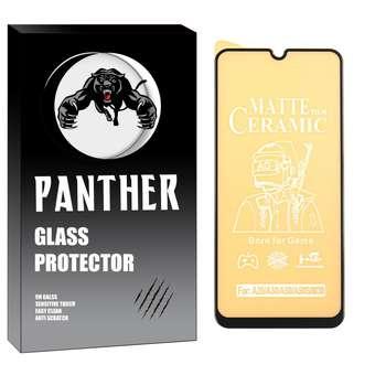 محافظ صفحه نمایش مات پنتر مدل PMCER-02 مناسب برای گوشی موبایل سامسونگ Galaxy A31