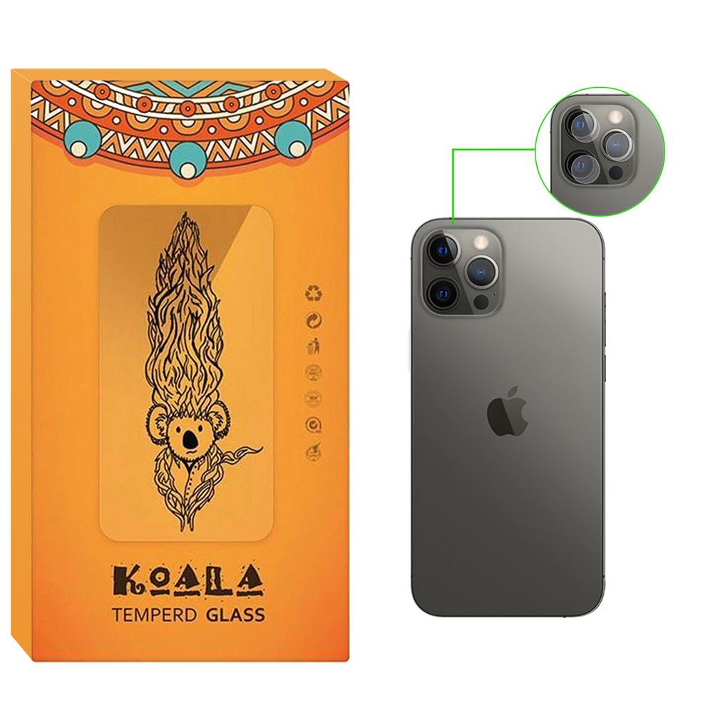 محافظ لنز دوربین کوالا مدل SDC مناسب برای گوشی موبایل اپل iPhone 12 Pro Max