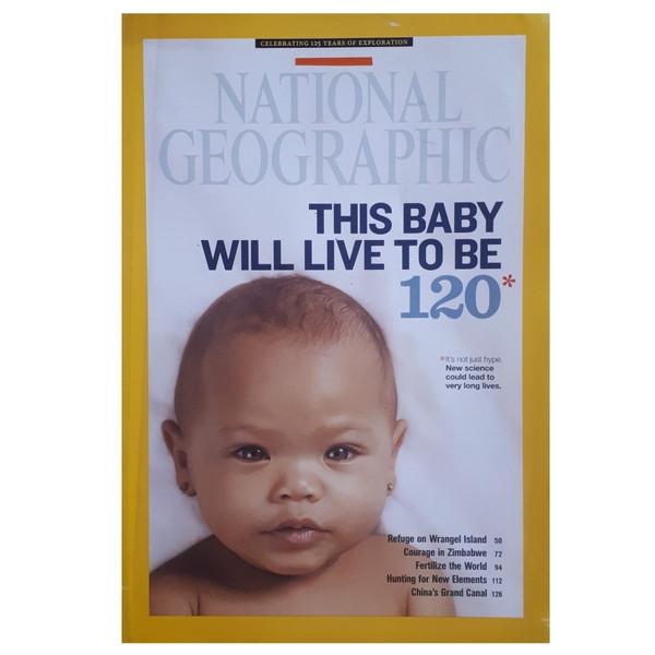 مجله نشنال جئوگرافیک مي 2013
