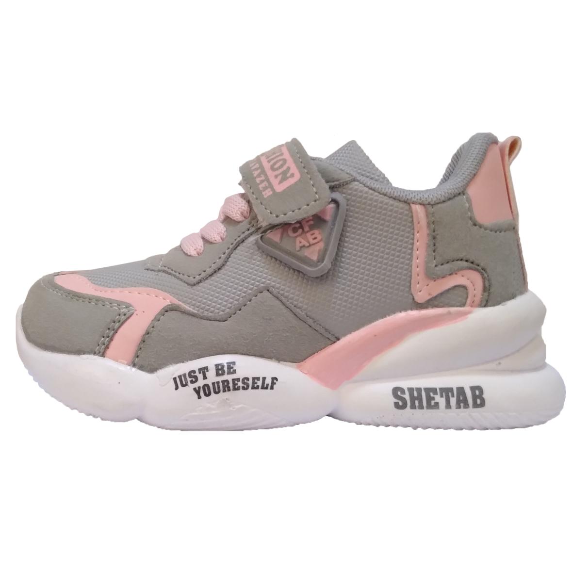 کفش پیاده روی دخترانه مدل 0811712