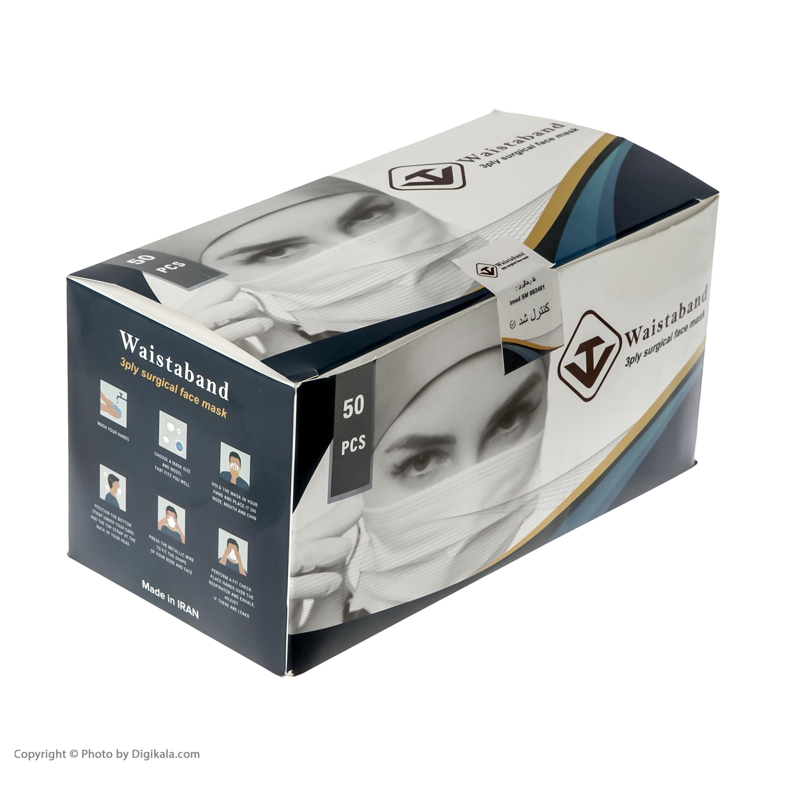 ماسک تنفسی ویست بند مدل VNMP-02 بسته 50 عددی