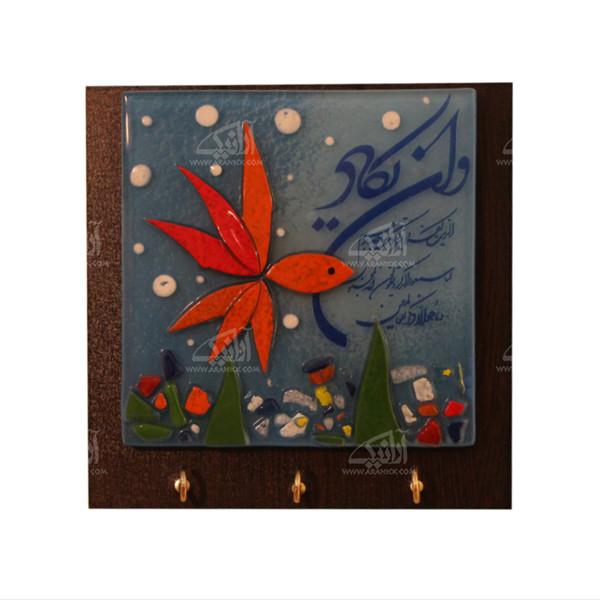 کلید آویز آبگینه موزائیک  رنگ قهوه ای طرح گل مدل 1005400014