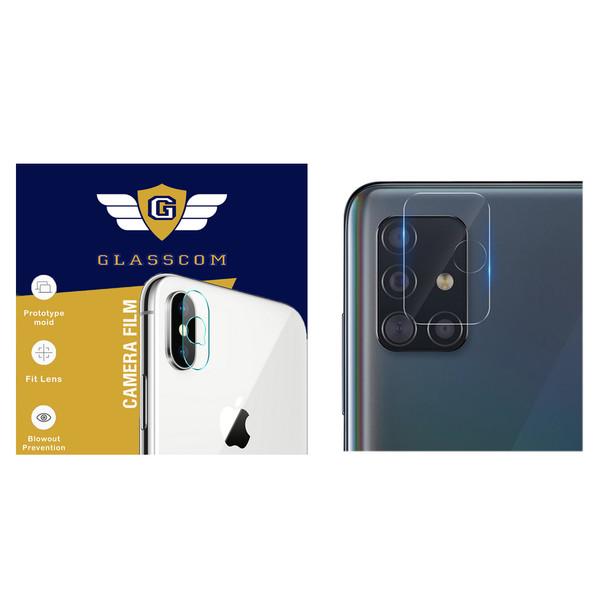محافظ لنز دوربین گلس کام مدل GC-A51 مناسب برای گوشی موبایل سامسونگ Galaxy A51