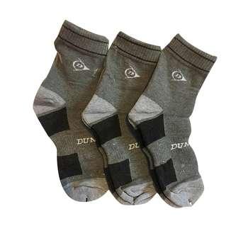 جوراب ورزشی مردانه دانلوپ کد 52563 بسته 3 عددی