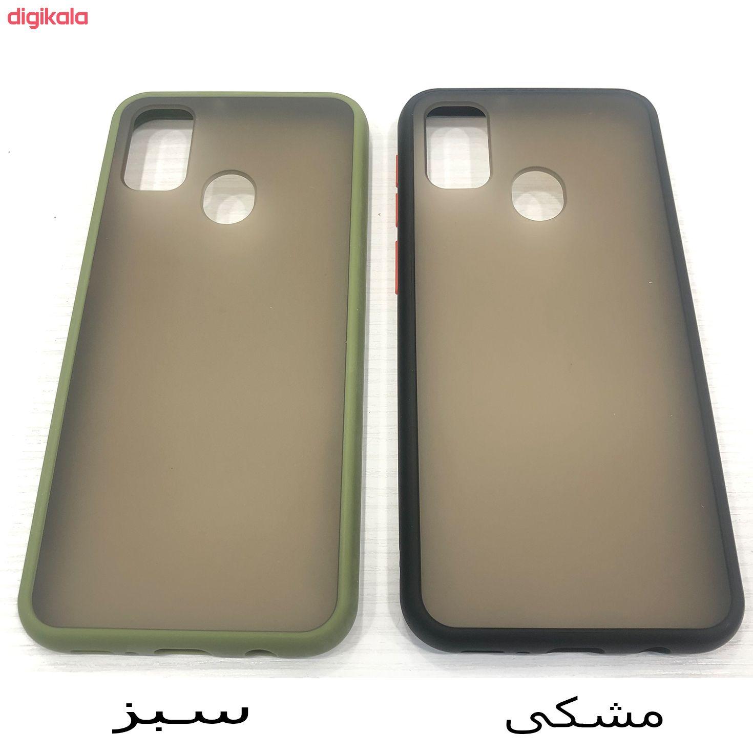 کاور مدل ME-003 مناسب برای گوشی موبایل سامسونگ Galaxy M31  main 1 2