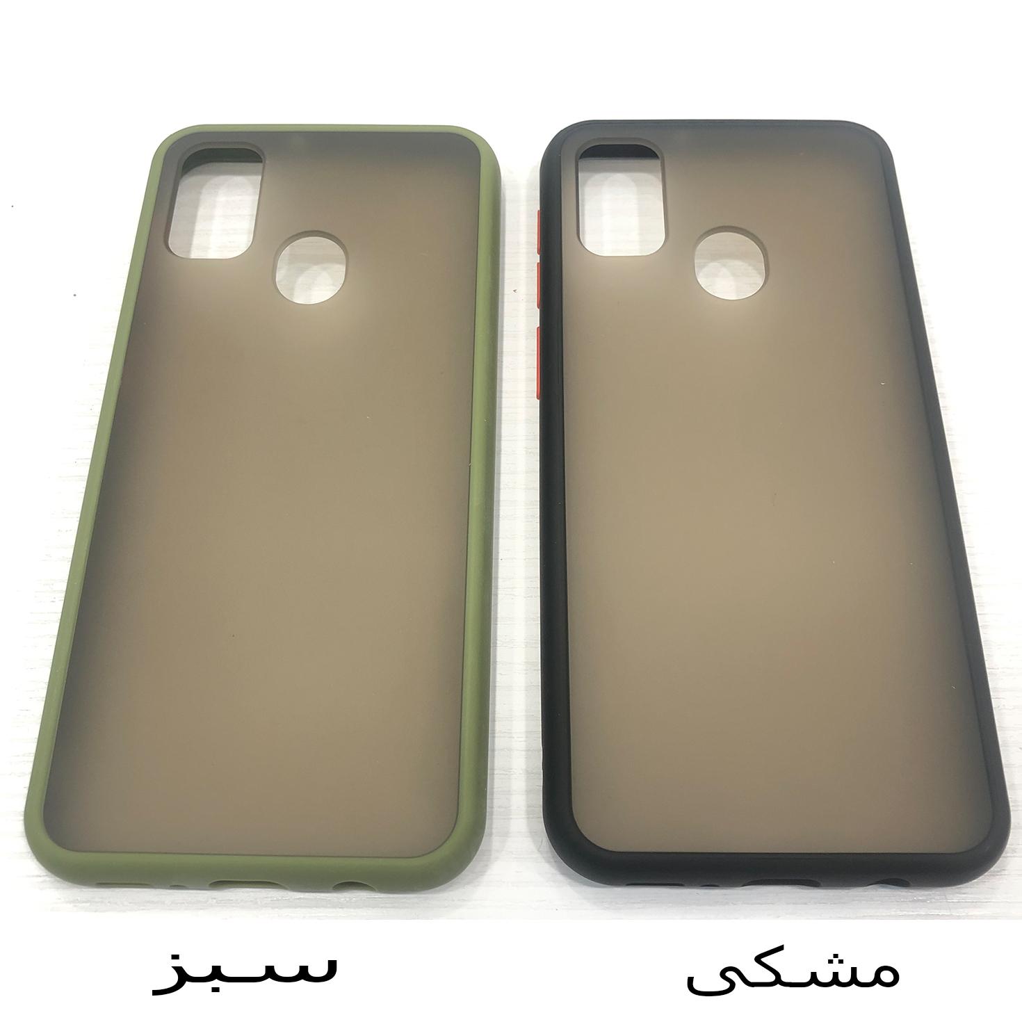 کاور مدل ME-003 مناسب برای گوشی موبایل سامسونگ Galaxy M31  thumb 2
