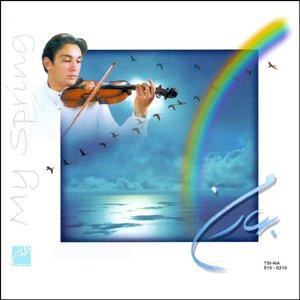آلبوم موسیقی بهار من اثر جمعی از نوازندگان نشر طنین صوت