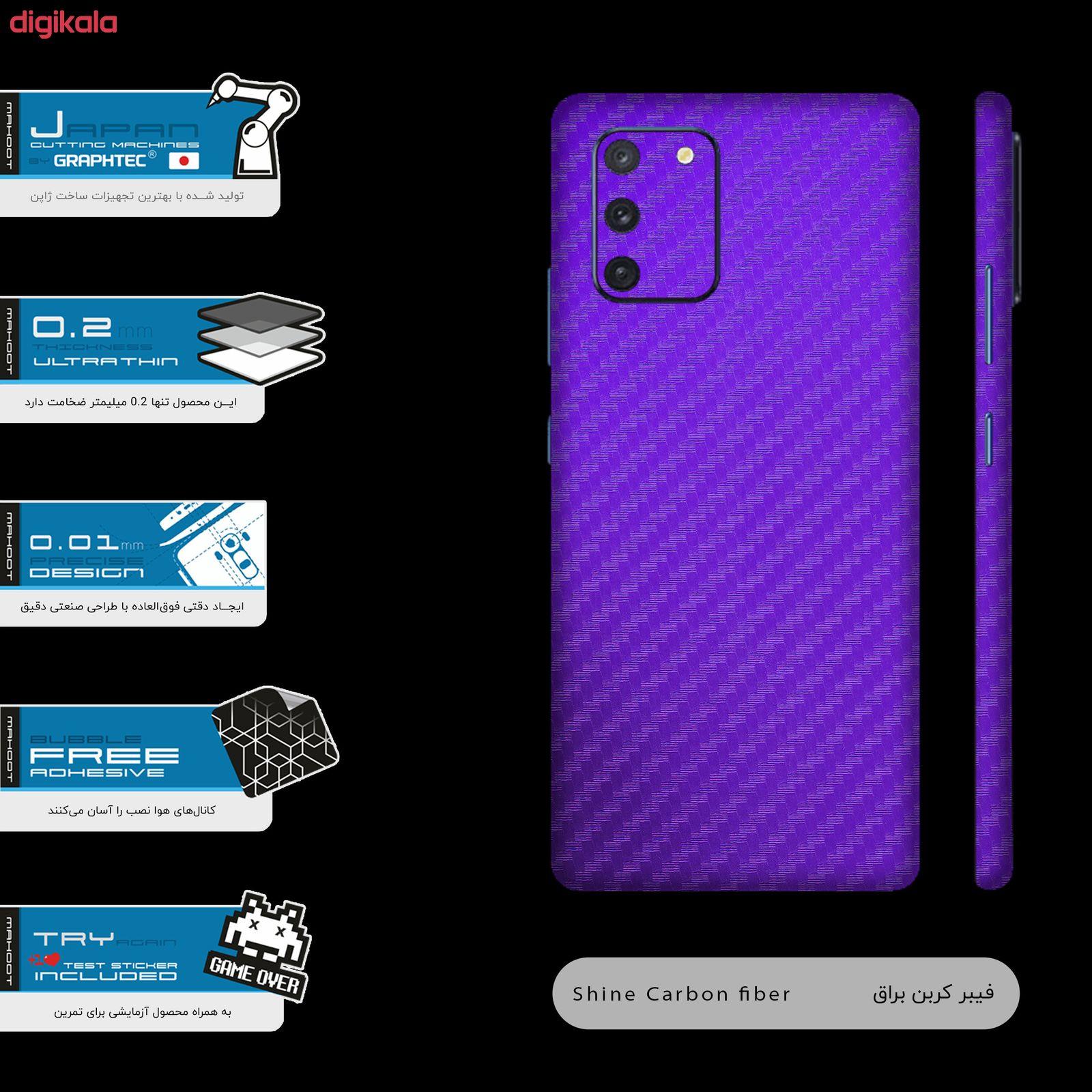 برچسب پوششی ماهوت مدل Purple-Fiber-FullSkin مناسب برای گوشی موبایل سامسونگ Galaxy S10 Lite
