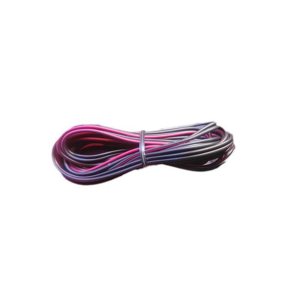 سیم برق افشان 2 در 0.35 مدل peyam band