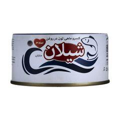 کنسرو ماهی تن در روغن شیلان - 180 گرم
