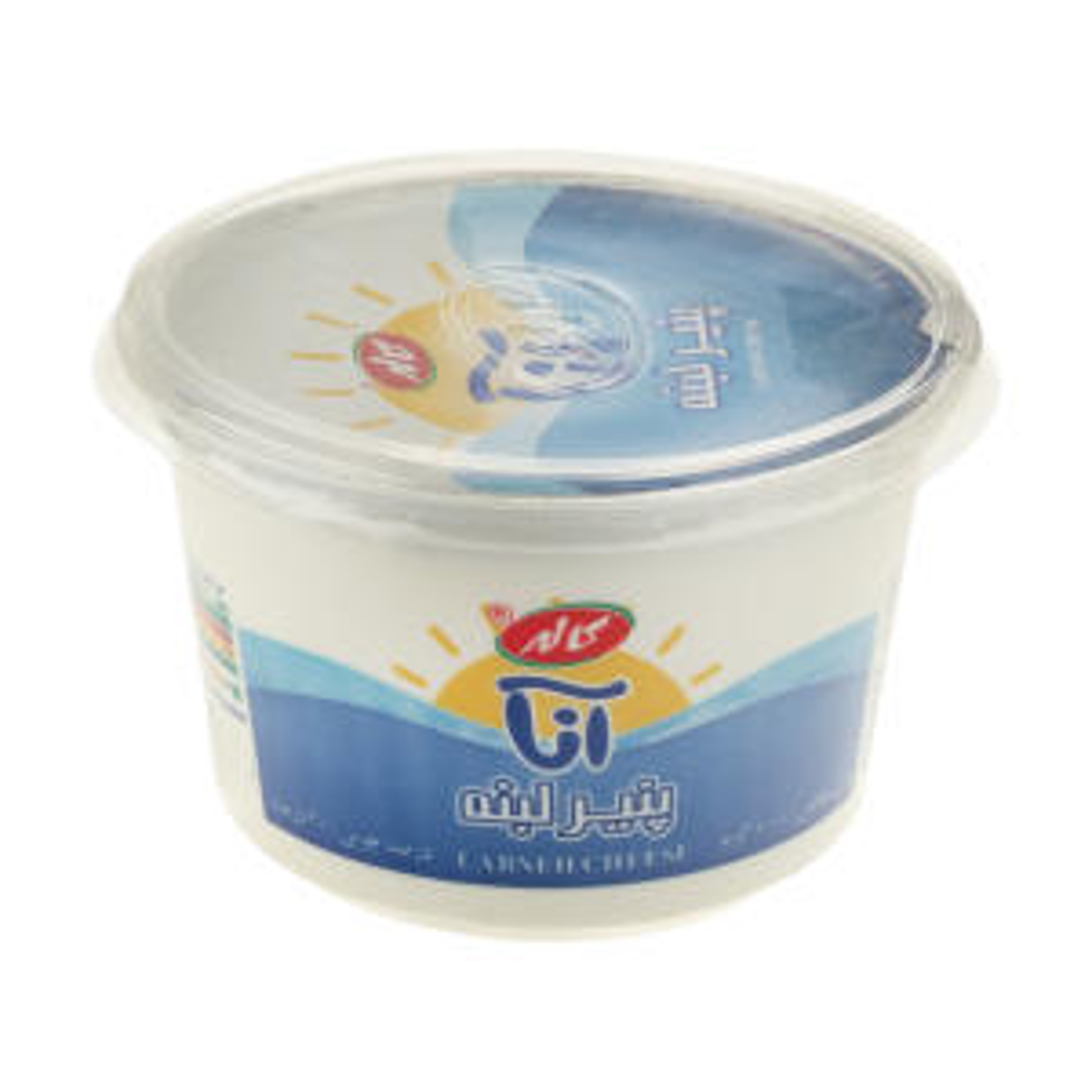 پنیر لبنه کاله - 1 کیلوگرم