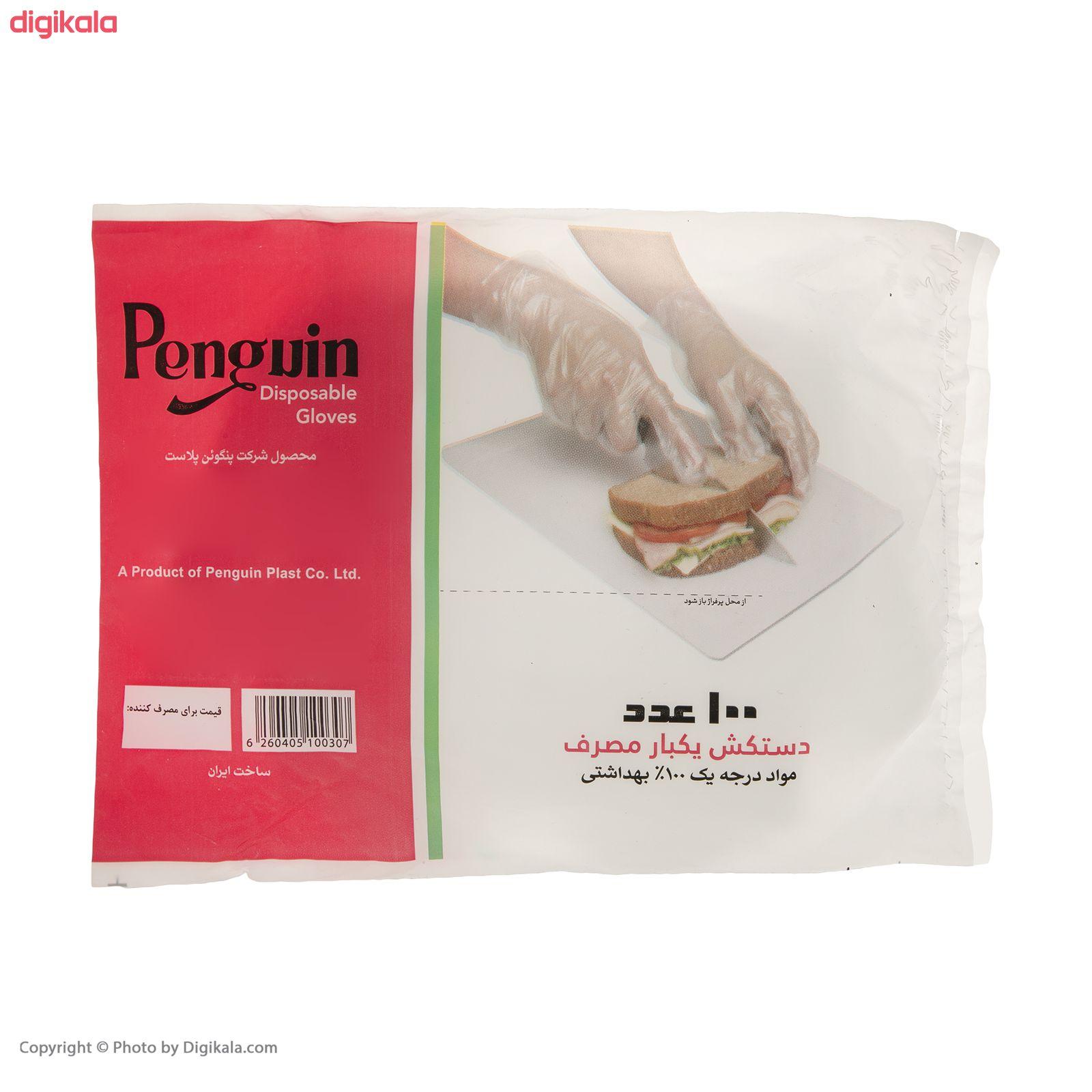 دستکش یکبار مصرف پنگوئن مدل A92 بسته 100 عددی main 1 2