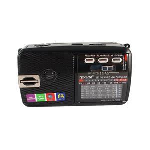 رادیو گولون مدل RX-7600BT