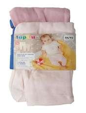 شلوار نوزادی لوپیلو کد 3316849 مجموعه  2 عددی -  - 8