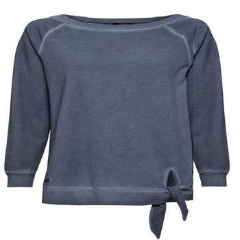 سوییشرت زنانه اسمارا مدل ws2020