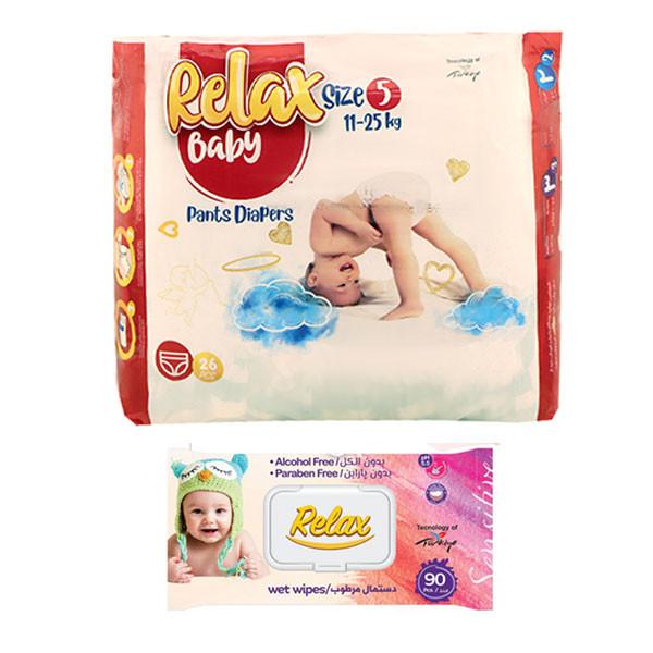 پوشک  شورتی کودک ریلکس بیبی سایز 5 بسته 26 عددی به همراه دستمال مرطوب کودک