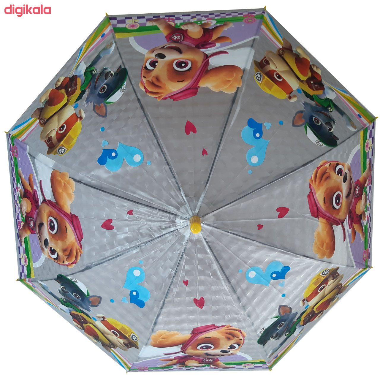 چتر کد 48