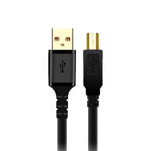 کابل پرینتر USB 2.0 کی نت پلاس مدل KP-C40111 به طول 5 متر