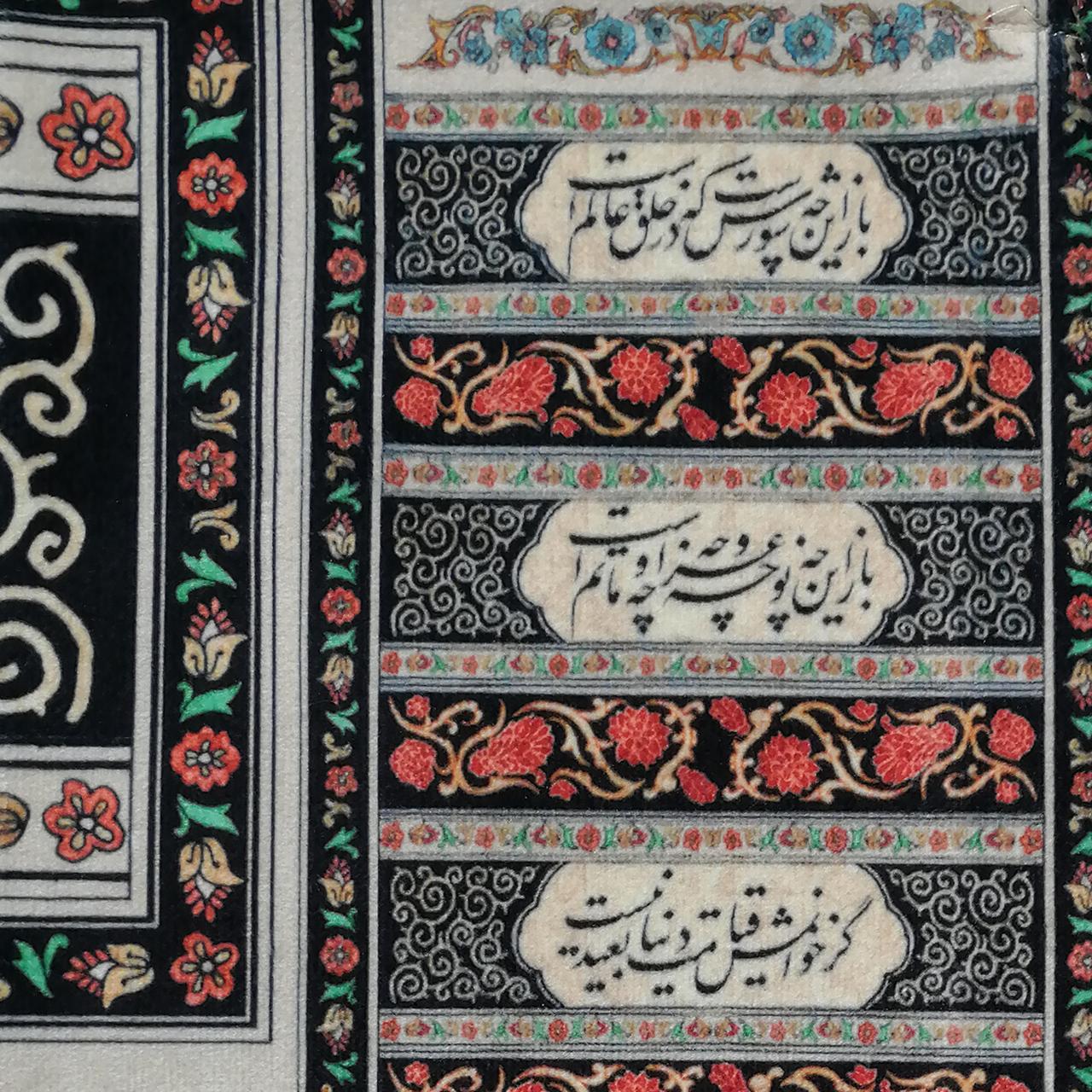خرید                      پرچم طرح این خانه عزادار حسین است کد sub01-S