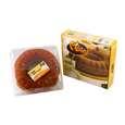 کیک روغنی هویج گردو مهفام - 620 گرم  thumb 9