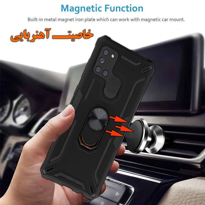 کاور ژنرال مدل DCR21 مناسب برای گوشی موبایل سامسونگ Galaxy A21s thumb 2 6