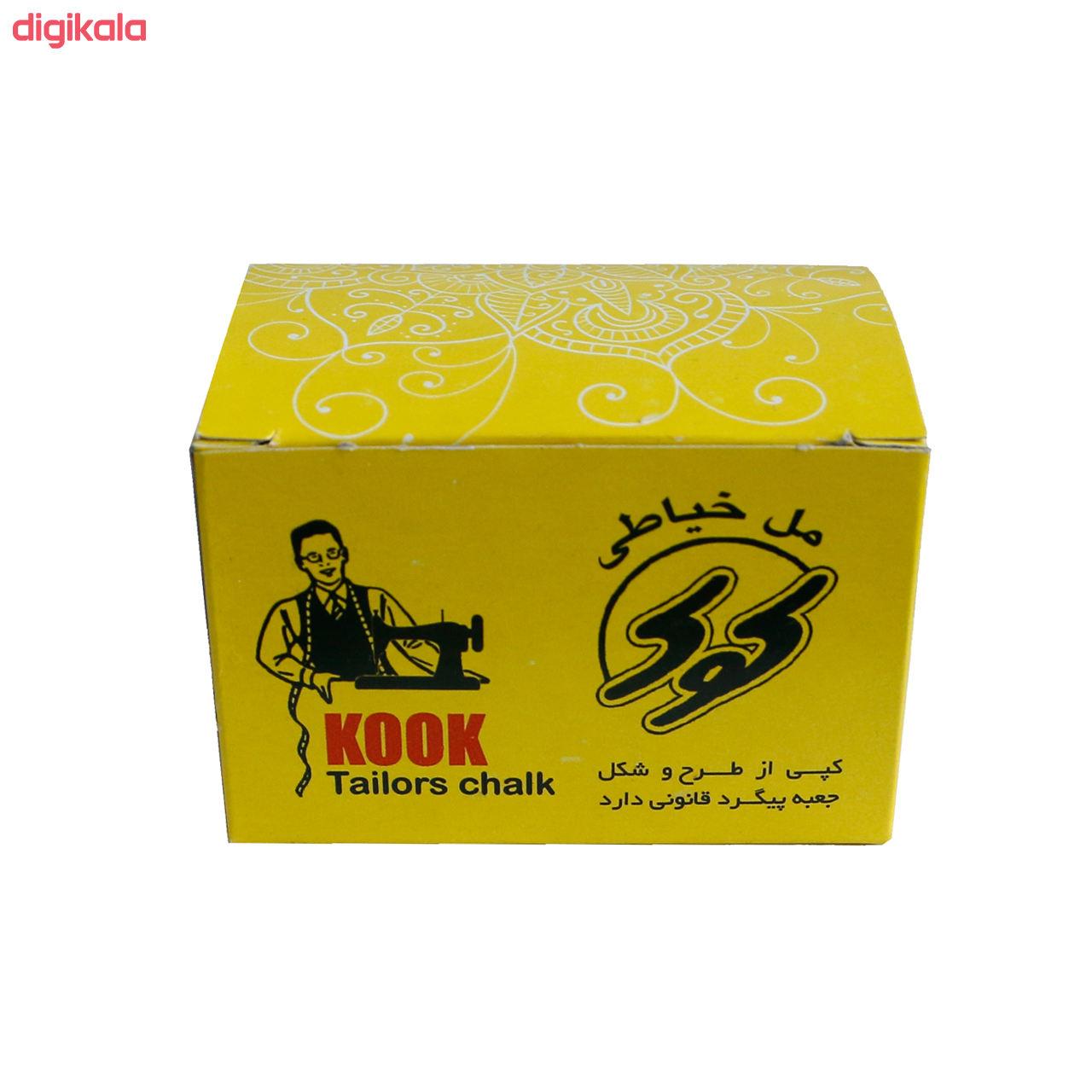 صابون خیاطی کوک مدل SK12 مجموعه 12 عددی main 1 1