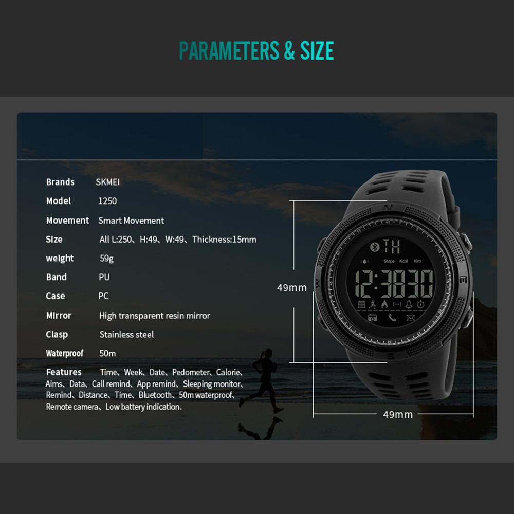 ساعت مچی دیجیتال اسکمی مدل 1250M-NP -  - 7