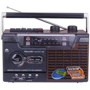 رادیو ضبط و اسپیکر مکسیدر مدل MX_RA2114CT