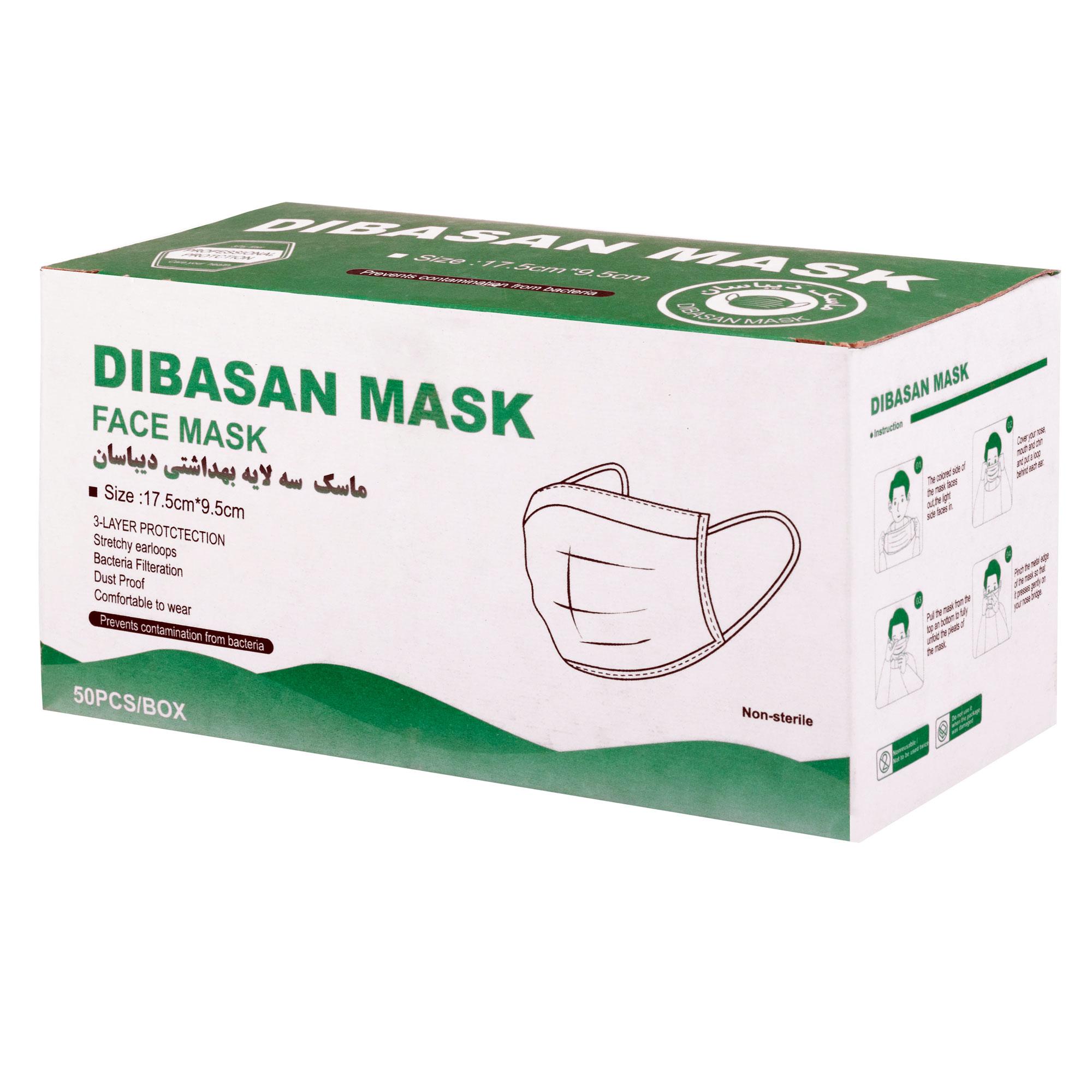 ماسک تنفسی دیباسان مدل meltblown05 بسته 50 عددی