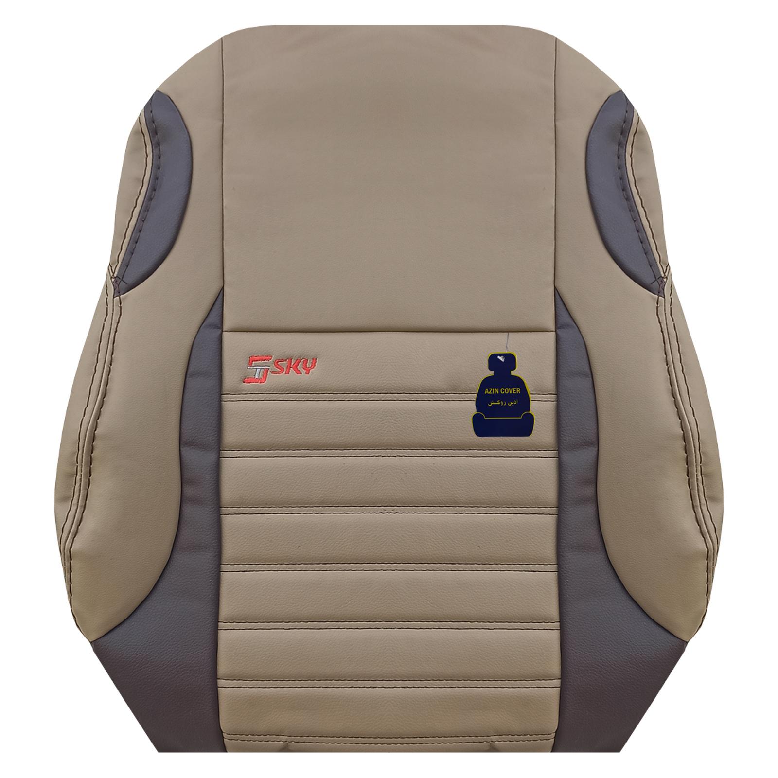 روکش صندلی خودرو آذین روکش AZ205 مناسب برای پژو پارس