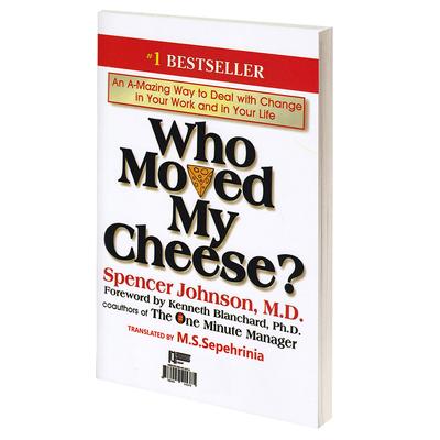 کتاب چه کسی پنیر مرا جابجا کرد اثر دکتر اسپنسر جانسون انتشارات گیوا