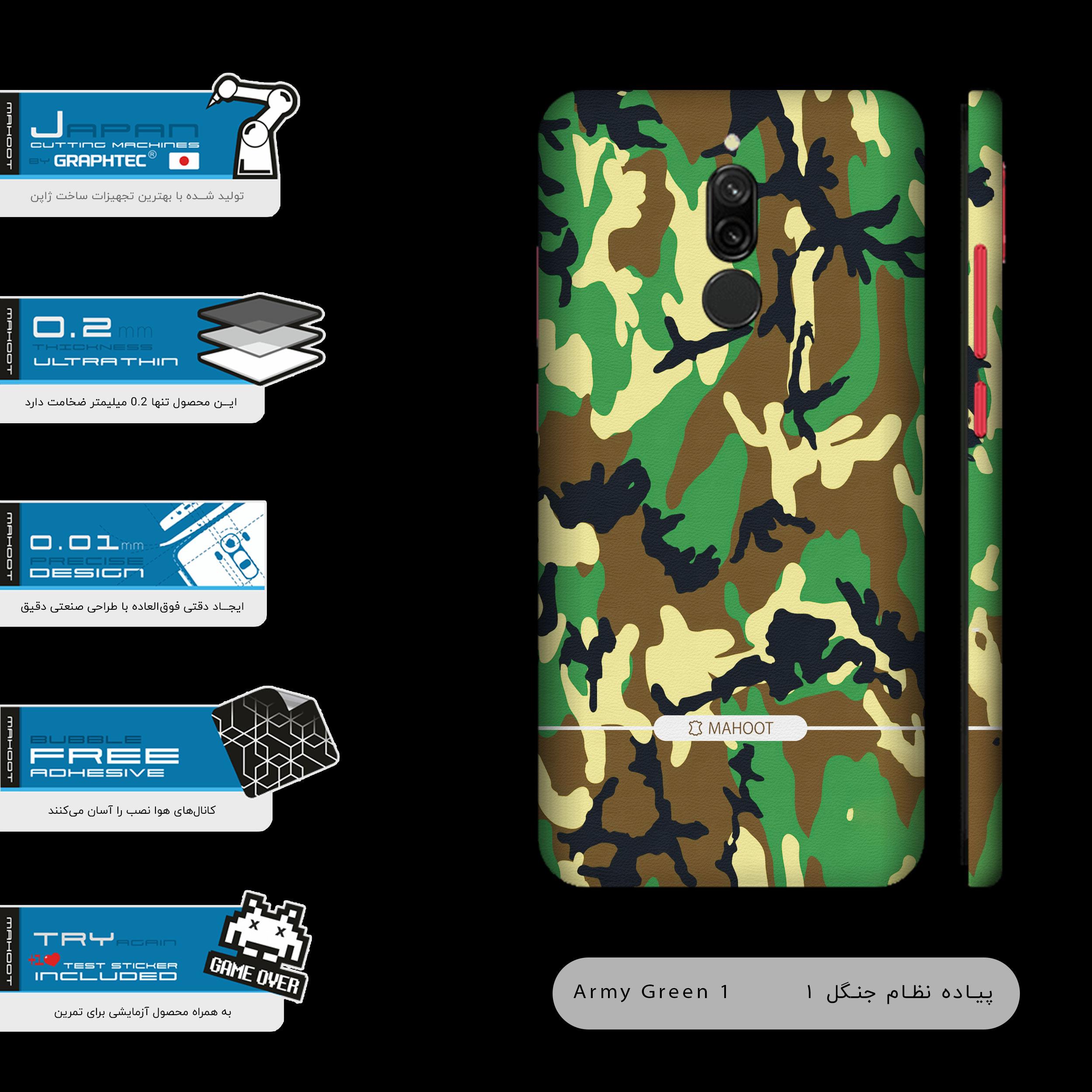 برچسب پوششی ماهوت مدل Army-Green1-Pattern-FullSkin مناسب برای گوشی موبایل شیائومی  Redmi 8