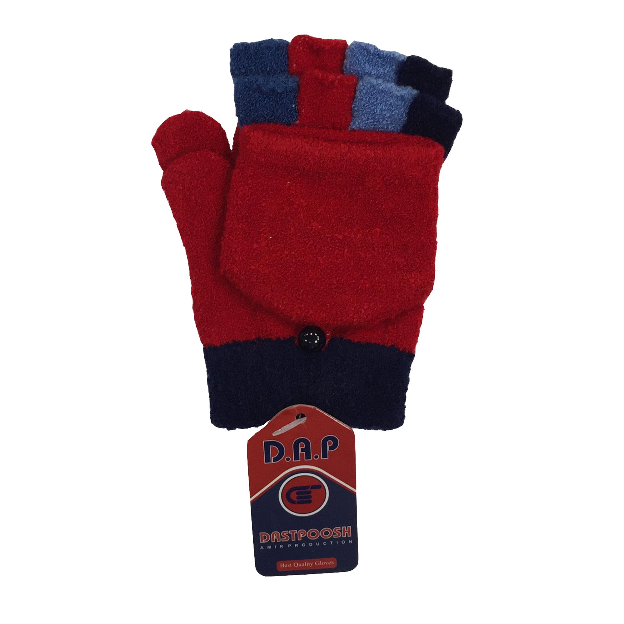 دستکش بافتنی زنانه دستپوش مدل DP250-1003