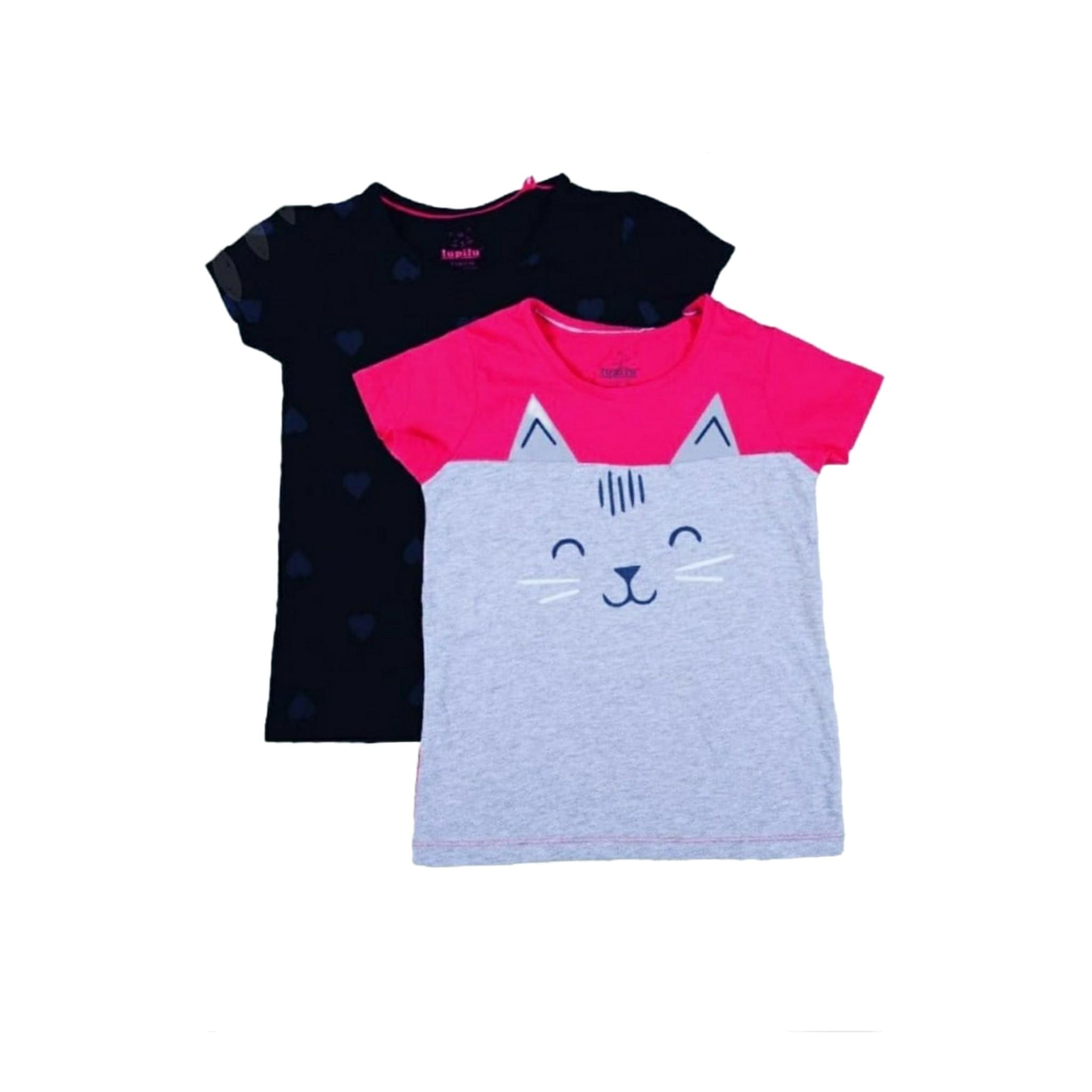 تی شرت آستین کوتاه بچگانه لوپیلو مدل U002 مجموعه 2 عددی