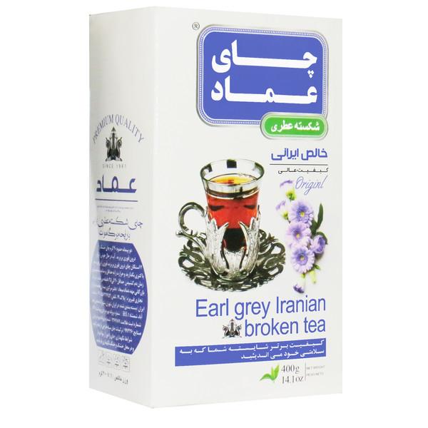 چای ایرانی ارل گری معطر عماد - 400 گرم