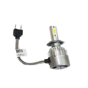 لامپ هدلایت موتورسیکلت مدل S7.H7