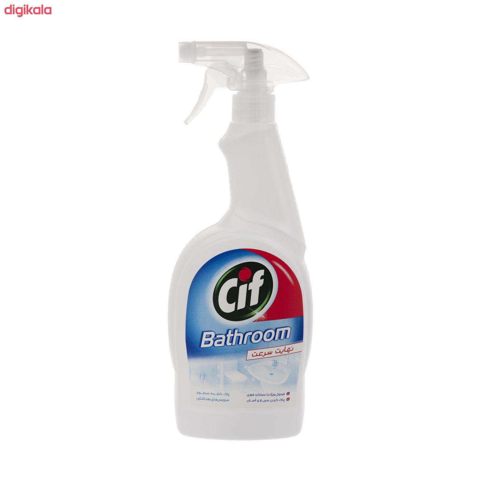 اسپری تمیزکننده سطوح حمام و دستشویی سیف مقدار 750 گرم main 1 1
