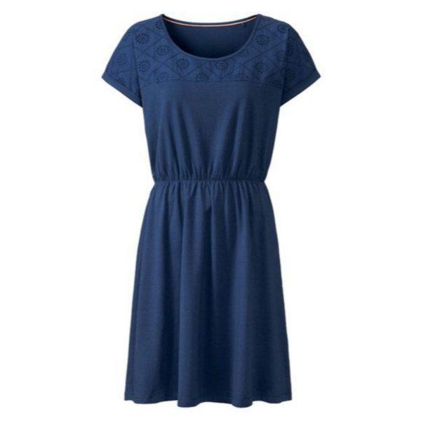 پیراهن زنانه اسمارا کد 5566