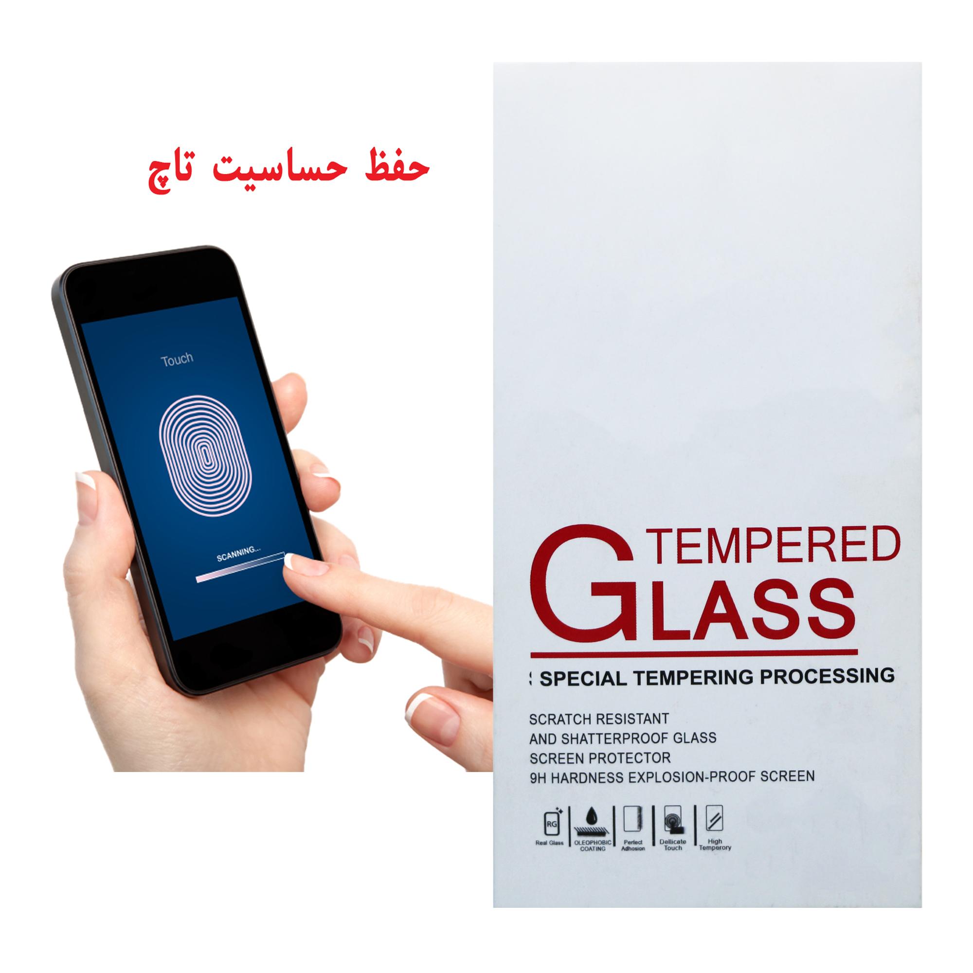 محافظ صفحه نمایش مدل MCRMCM-2 مناسب برای گوشی موبایل سامسونگ Galaxy A50 main 1 7