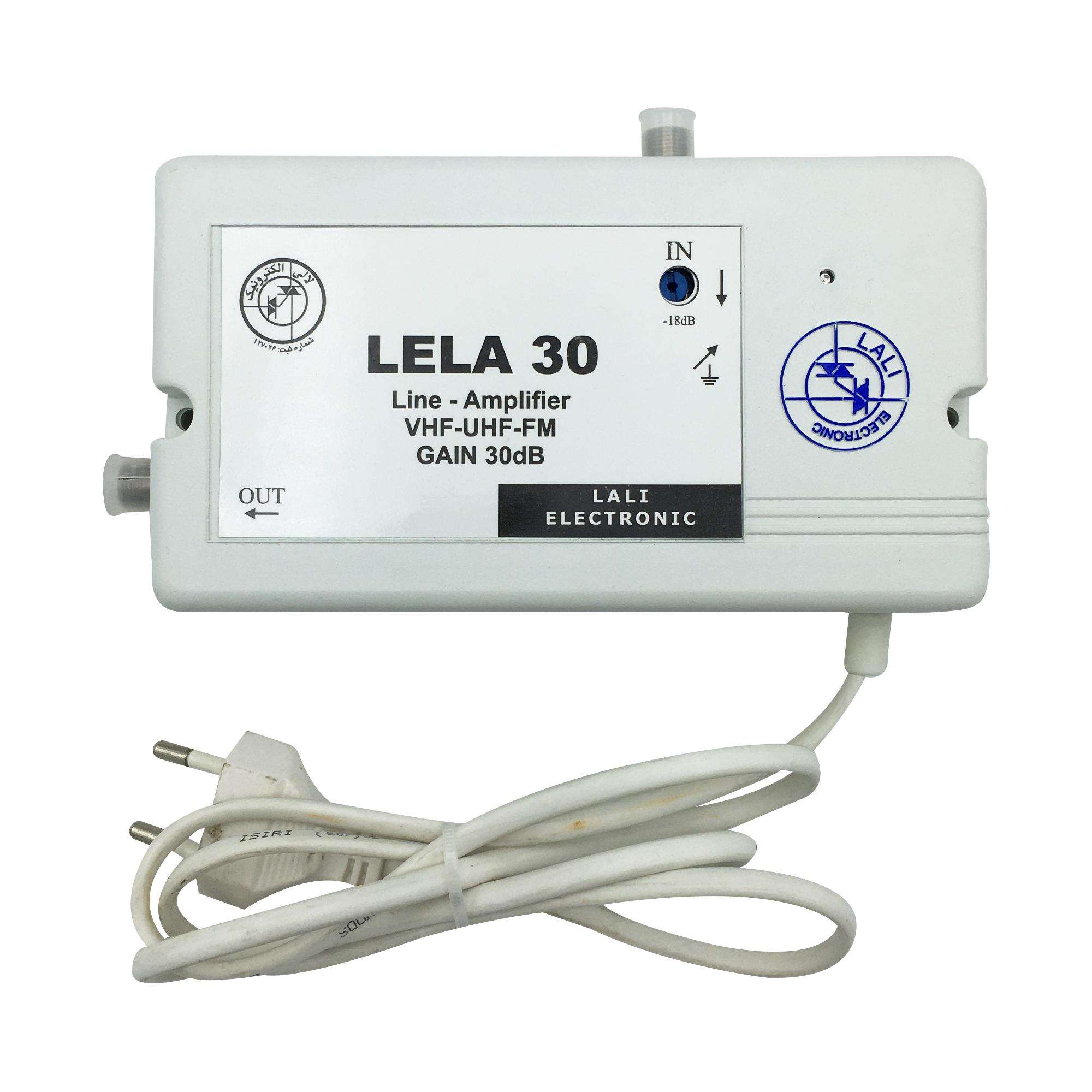 آنتن تقویتی لالی الکترونیک مدل LELA30