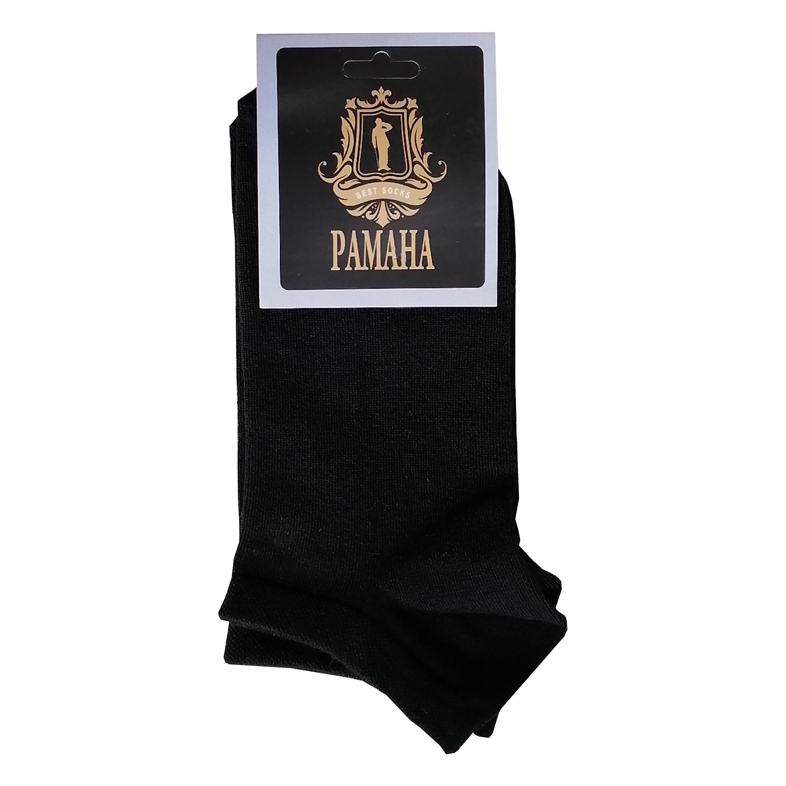 جوراب پاماها کد 002