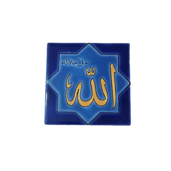 کاشی مدل نوشته الله جلّ جلاله کد 002