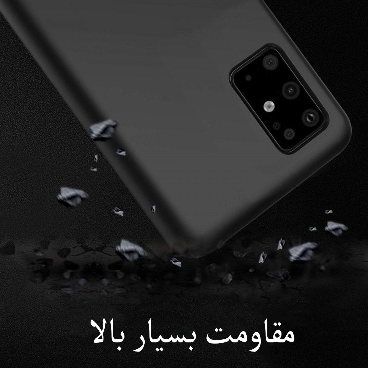 کاور مدل SLCN مناسب برای گوشی موبایل سامسونگ Galaxy A51 main 1 13