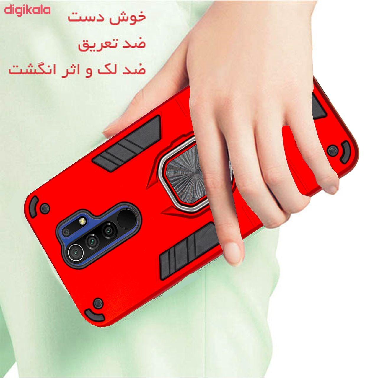 کاور کینگ پاور مدل ASH22 مناسب برای گوشی موبایل شیائومی Redmi 9 / Redmi 9 Prime main 1 8